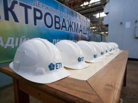 У завода есть все возможности для нормального существования, чтобы у людей была работа и справедливая, своевременная зарплата, подчеркнули в ФГИУ