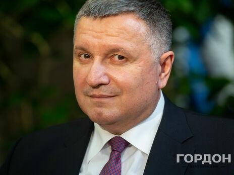 Арсен Аваков: Забросить политику, уехать в Италию? Чего в Италию? Мне и здесь хорошо