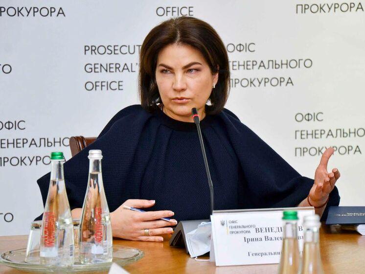 Венедиктова подала в суд на журналистку Соколову и гостя ее программы – агента НАБУ Шевченко