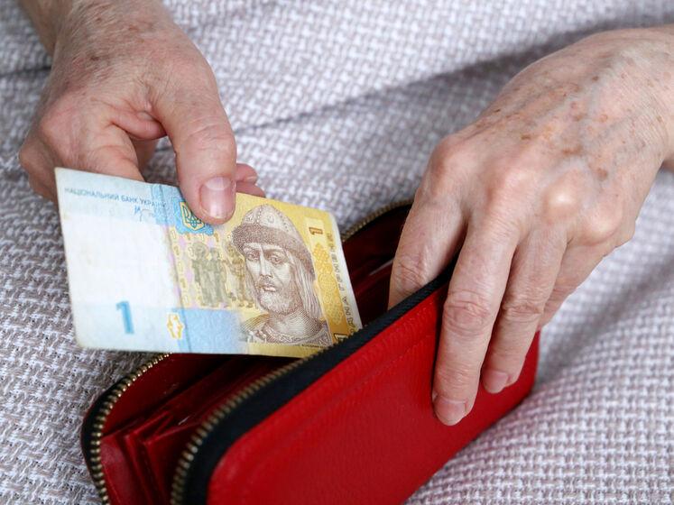 После индексации пенсий около половины украинцев получили минимальный размер прибавки