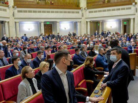 Рада приняла закон 5 марта