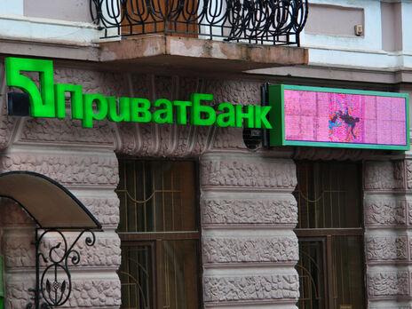 """В 2020 году доля АО КБ """"ПриватБанк"""" составила 61,3% прибыли всей банковской системы Украины"""