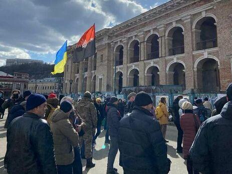 Активісти вимагали передати будівлю місту