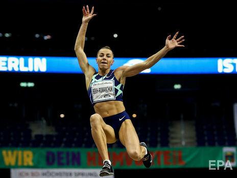 Бех-Романчук прыгнула на шесть метров 92 сантиметра