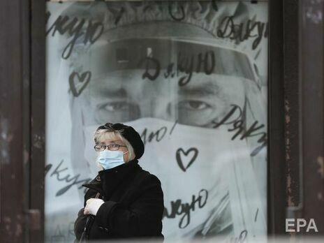 6 марта в Украине обновили карантинное зонирование