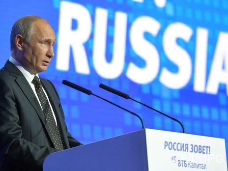 Опрос: В Российской Федерации доверие населения кПутину снизилось до74%