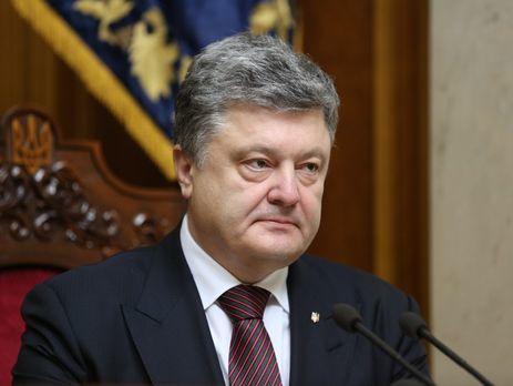 Порошенко отменил визит вЗапорожье 14октября из-за событий наДонбассе