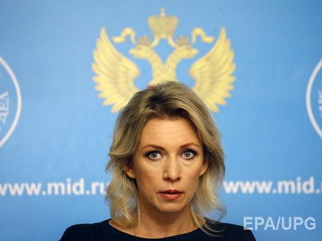 Москва обещает ответные меры вслучае введения санкцийЕС из-за Сирии