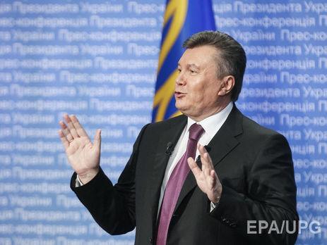 В РФ официально подтвердили информацию опредставлении временного укрытия Виктору Януковичу