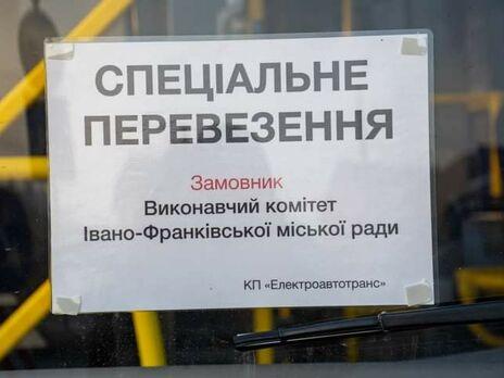 В Ивано-Франковске ограничена работа общественного транспорта