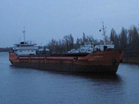 Затонуле судно прямувало в румунський порт Констанца