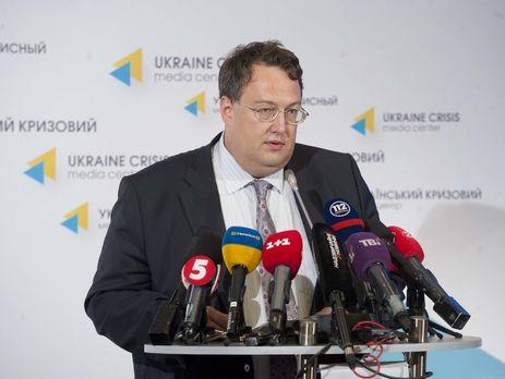 Геращенко поведал опланах В.Путина поУкраине