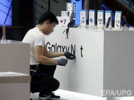 Самсунг Electronics ждет падения прибыли на $3 млрд