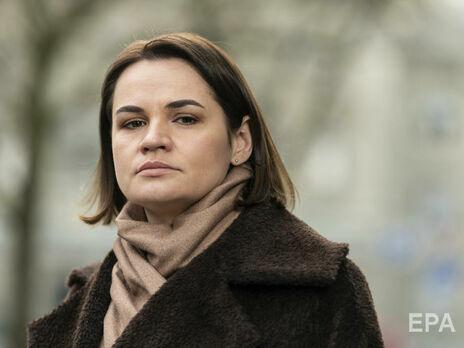Тихановская заявила, что в Беларуси запрещают визиты в тюрьмы представителей дипмиссий и послов Евросоюза
