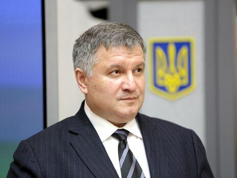 Аваков работает главой МВД с февраля 2014 года