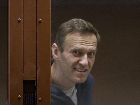Навальный вернулся в Россию из Германии 17 января
