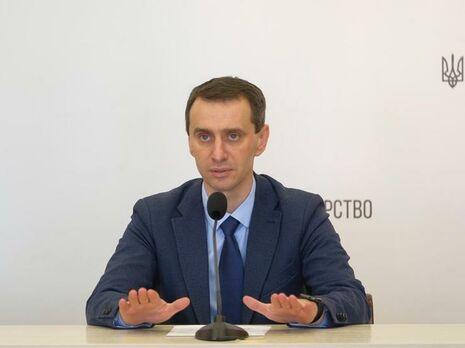Ляшко рассказал о случаях, когда после отказа украинцы все же решают вакцинироваться от COVID-19