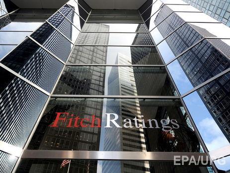 МЭР выразило надежду наповышение рейтинга РФ поверсии Fitch