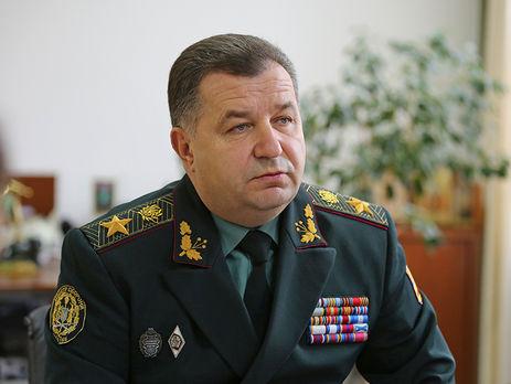 В 2018-ом вУкраинском государстве случится реформирование Минобороны