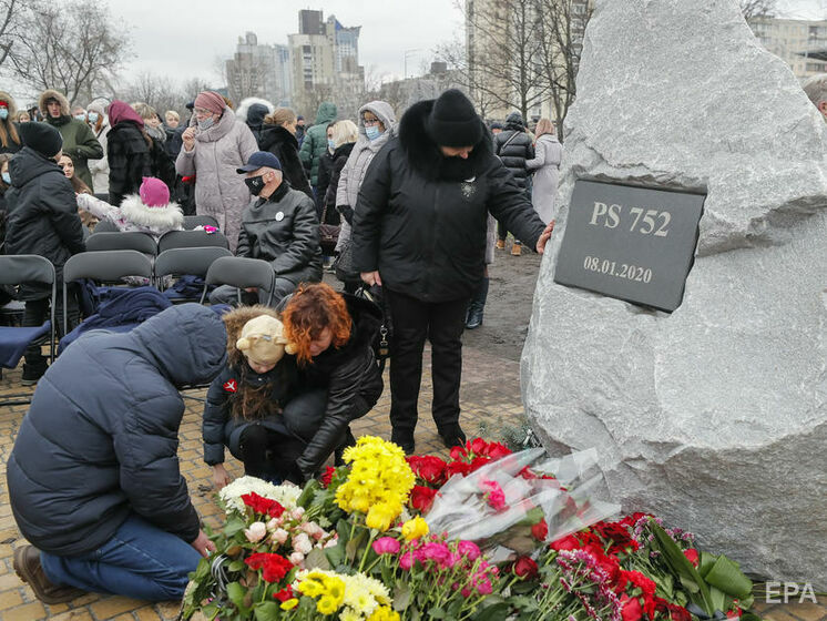 Украина пожаловалась США на финальный отчет Ирана по катастрофе МАУ