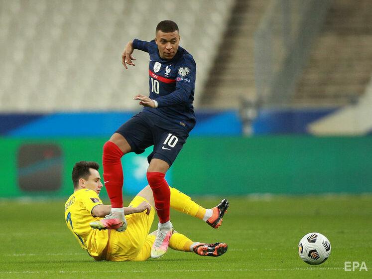 Франция – Украина. Текстовая трансляция отборочного матча на ЧМ-2022