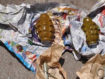 ВДонецкой области в итоге взрыва гранаты пострадали три человека