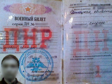 ВДонецкой области задержан боевик, штурмовавший аэропорт Донецка