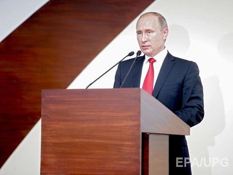 Госдолг США является миной замедленного действия— Путин