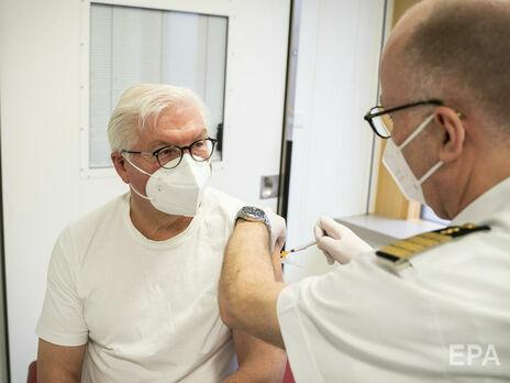 Президент Германии вакцинировался от коронавируса препаратом AstraZeneca