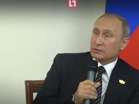 Знак свыше: впроцессе пресс-конференции В.Путина неожиданно пропал свет