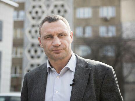 Кличко: Если динамика распространения COVID-19 сохранится, коек для госпитализации больных в Киеве скоро не останется