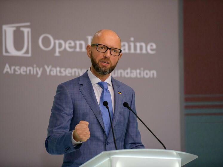 Яценюк о выборах в Раду в округе №87: Циничный и безграничный произвол