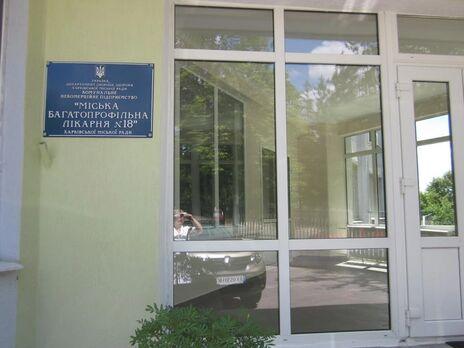 В Харькове умер главврач больницы. Он болел COVID-19