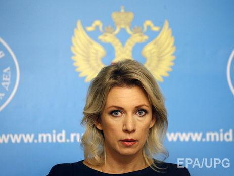 Захарова прокомментировала сообщение облокировке счетовRT вВеликобритании