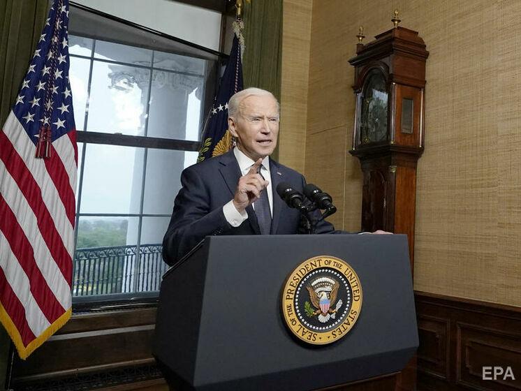 Байден объявил режим чрезвычайной ситуации в США из-за действий России