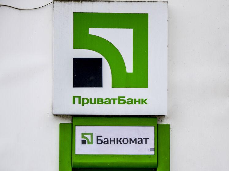 """""""ПриватБанк"""" незабаром виставлять на продаж – голова НБУ Шевченко"""