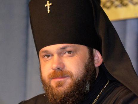 Архиепископа-тусовщика сУкраины вкачестве наказания отправили вмонастырь