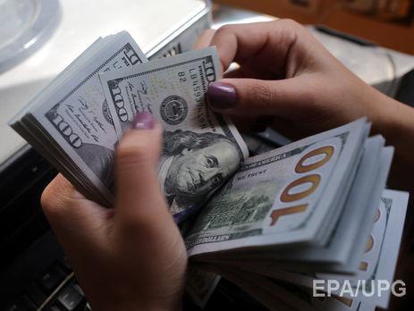 Официальный курс доллара вУкраинском государстве снизился