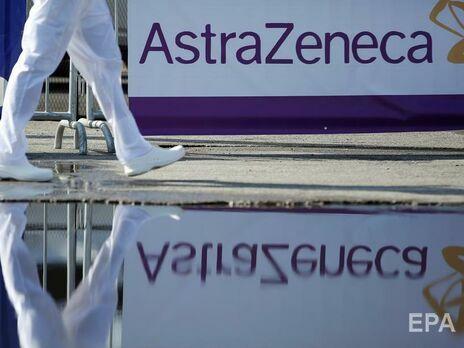 США решили отдать другим странам 60 млн доз вакцины AstraZeneca