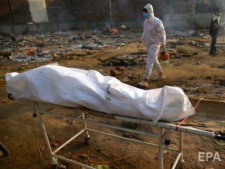В Индии зафиксировали рекордную суточную смертность от коронавируса