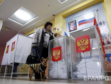 Накомпенсацию экс-депутатам Государственной думы истратят практически 500 млн руб. избюджета