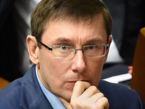 Луценко против запрета казино вУкраинском государстве