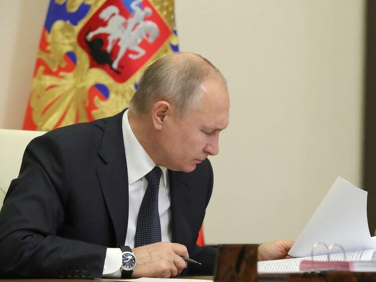 Путин демонстративно не поздравил с Днем Победы президентов Украины и Грузии