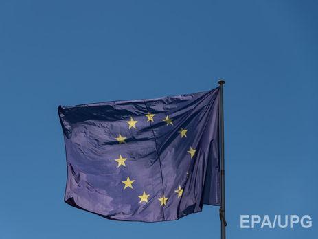 Сегодня вЕвропейском совете обсудят РФ иреферендум вНидерландах