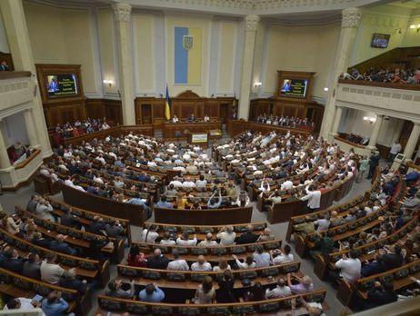 Рада планирует урегулировать задолженности учреждений теплоэнергетики