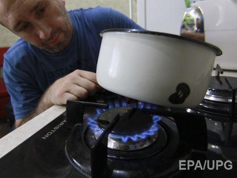 Запасов газа наотопительный сезон хватит— «Нафтогаз»