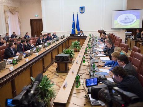 Кабмин выделил наоборону 125 млн гривен