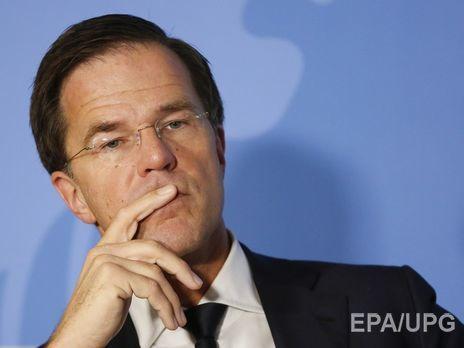 Нидерланды сделали спонтанное объявление поСоглашению обассоциации