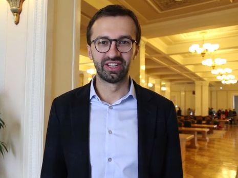 Лещенко объявил, что онЛяшко