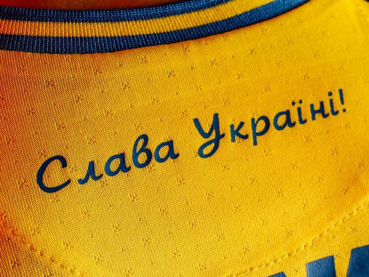 Посольства США и Великобритании поддержали новую форму сборной Украины по футболу